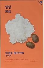 Profumi e cosmetici Maschera in tessuto con burro di karitè - Holika Holika Pure Essence Mask Sheet Shea Butter