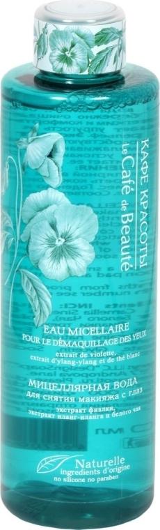 Acqua micellare struccante - Le Cafe de Beaute Eau Micellaire