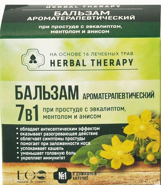 """Balsamo """"Aromaterapia"""" 7 in 1 a base di 16 erbe - ECO Laboratorie Herbal Therapy"""