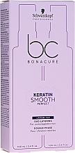 Profumi e cosmetici Crema lisciante capelli - Schwarzkopf Professional Keratin Smooth Perfect Duo Layering