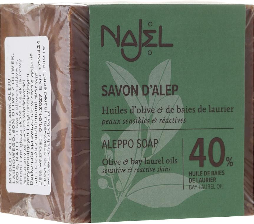 Sapone con olio di alloro 40% - Najel Aleppo Premium Soap 40% Bay Laurel Oil