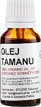 Profumi e cosmetici Olio di Tamanu - Esent