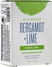 Set - Schmidt's Citrus Crush Trio Selection (deo/58ml + soap/142g + t/past/100ml + bag) — foto N6