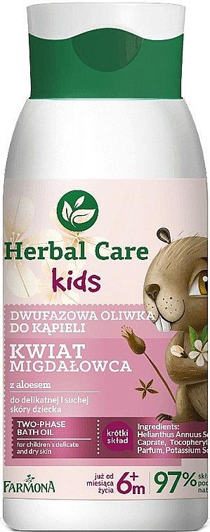 Olio da bagno bifasico - Farmona Herbal Care Kids