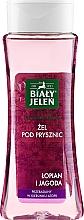 Profumi e cosmetici Gel doccia con bardana e frutti di bosco - Bialy Jelen Burdock And Berry Shower Gel