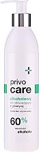 Profumi e cosmetici Gel antibatterico 60% - Privolab Privo Care Hand Gel