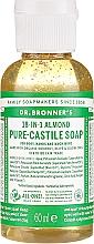 """Profumi e cosmetici Sapone liquido """"Mandorle"""" - Dr. Bronner's 18-in-1 Pure Castile Soap Almond"""