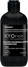 Profumi e cosmetici Shampoo capelli - Kyo Noir Organic Charcoal Shampoo
