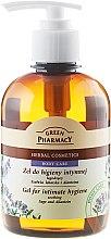 Profumi e cosmetici Gel intimo lenitivo, salvia e allantoina - Green Pharmacy