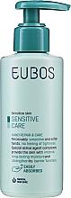 Profumi e cosmetici Crema mani idratante e rigenerante - Eubos Sensitive Care Hand Repair & Care (con dosatore)