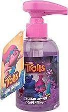 Profumi e cosmetici Sapone liquido per le mani - Corsair Trolls Singing Hand Wash