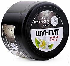 Profumi e cosmetici Sapone di shungite nero denso - Fratti NV Shungite