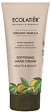 """Profumi e cosmetici Crema mani """"Salute e bellezza"""" - Ecolatier Organic Marula Softening Hand Cream"""