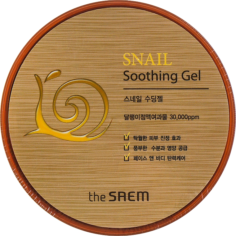 Gel lenitivo alla bava di lumaca - The Saem Snail Soothing Gel