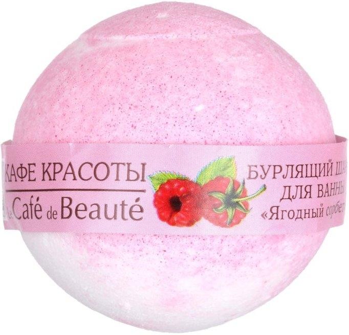 """Bomba da bagno """"Sorbetto ai lamponi"""" - Le Cafe de Beaute Bubble Ball Bath"""