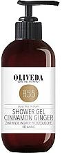 """Profumi e cosmetici Gel doccia""""Cannella e Zenzero"""" - Oliveda B55 Shower Gel Cinnamon Ginger"""