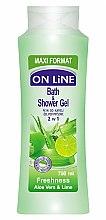 Profumi e cosmetici Gel doccia e bagnoschiuma 2in1 all'aloe e lime - On Line Freshness Bath & Shower Gel