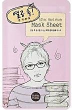 Profumi e cosmetici Maschera in tessuto - Holika Holika After Mask Sheet Hard Study