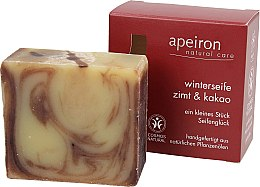 """Profumi e cosmetici Sapone naturale """"Cannella e Cacao"""" - Apeiron Cinnamon & Cocoa Winter Soap"""