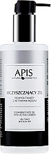 Profumi e cosmetici Gel detergente viso al carbone attivo - APIS Professional Cleansing Gel