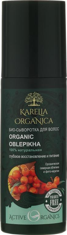 "Bio-siero ""Organic Oblepikha"" profondo recupero e nutrizione - Fratty NV Karelia Organica"