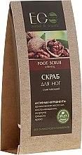 Profumi e cosmetici Scrub per piedi lenitivo - Eco Laboratorie Food Scrub