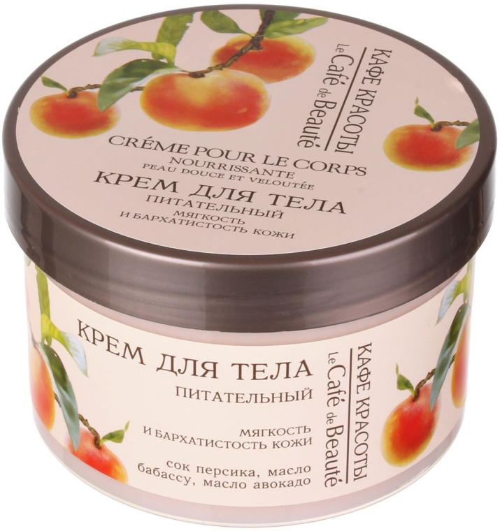 "Crema corpo nutriente ""Morbidezza e pelle vellutata"" - Le Cafe de Beaute Nourishing Body Cream"