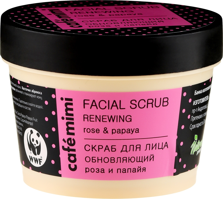 "Scrub viso ""Rinnovo"" - Cafe Mimi Facial Scrub Renewing"