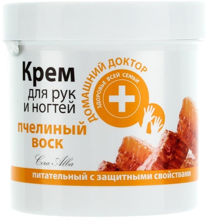 Crema mani e unghie alla cera d'api - Domashnyi Doctor