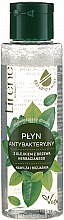 Profumi e cosmetici Lozione antibatterica con olio dell'albero del tè - Lirene