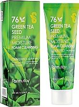 Profumi e cosmetici Schiuma detergente ai semi di tè verde - FarmStay Green Tea Seed Premium Moisture Foam Cleansing