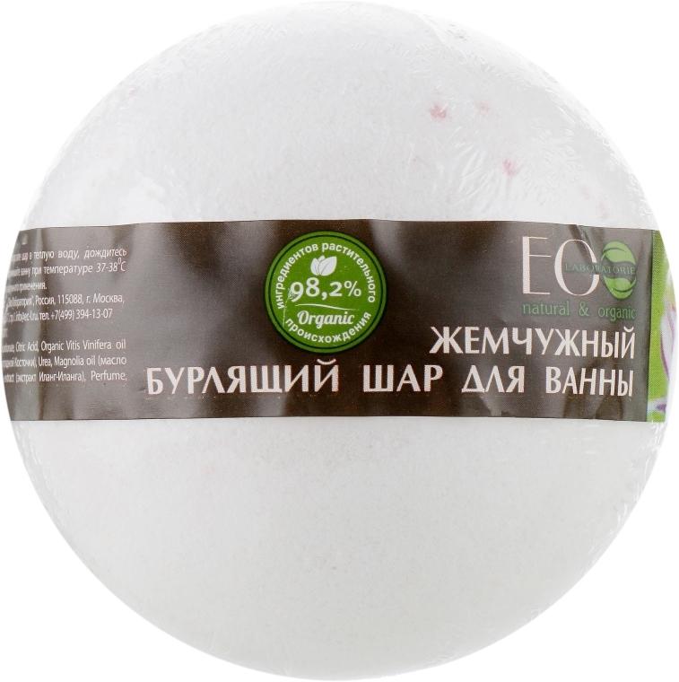 "Bomba da bagno ""Magnolia e Ylang Ylang"" - Eco Laboratorie Pearl Bomb"