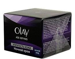 """Profumi e cosmetici Crema da notte """"Elasticità della pelle"""" - Olay Age Defying Night Cream"""