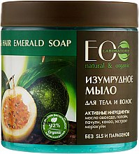 "Profumi e cosmetici Sapone per corpo e capelli ""Smeraldo"" - Eco Laboratorie Natural & Organic Body & Hair Emerald Soap"