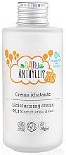 Profumi e cosmetici Crema corpo idratante per bambini - Anthyllis Zero Baby Moisturizing Cream