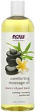 Profumi e cosmetici Olio da massaggio lenitivo - Now Foods Solutions Comforting Massage Oil