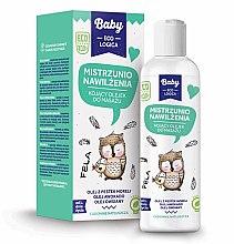 Profumi e cosmetici Olio lenitivo da massaggio - Baby EcoLogica Soothing Massage Oil