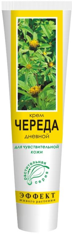 """Crema viso """"Forbicina"""" - Phytodoctor"""
