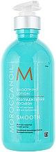 Profumi e cosmetici Fluido levigante per capelli - Moroccanoil Smoothing Hair Lotion