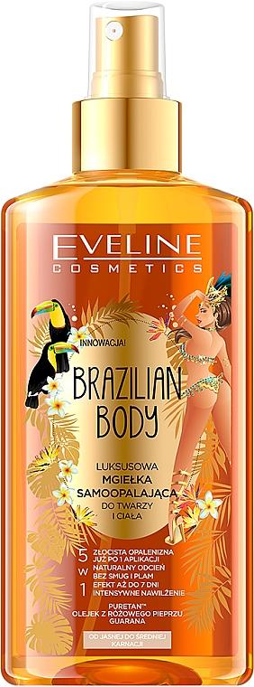 Olio viso e corpo idratante con effetto abbronzante - Eveline Cosmetics Brazilian Mist Face & Body