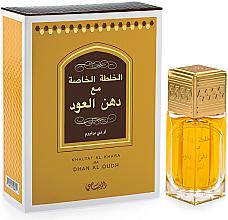 Profumi e cosmetici Rasasi Khaltat Al Khasa Ma Dhan Al Oudh - Eau de parfum