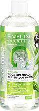 Profumi e cosmetici Acqua micellare - Eveline Cosmetics Facemed+ Korean Jeju Mattifying Toning Water