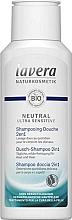 Profumi e cosmetici Shampoo doccia 2in1 - Lavera Neutral Dusch-Shampoo