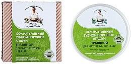 Profumi e cosmetici Polvere dentale a base di erbe - Ricette di nonna Agafya