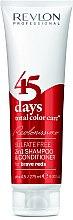 Profumi e cosmetici Shampoo condizionante, colore rosso intenso - Revlon Professional Revlonissimo 45 Days Brave Reds