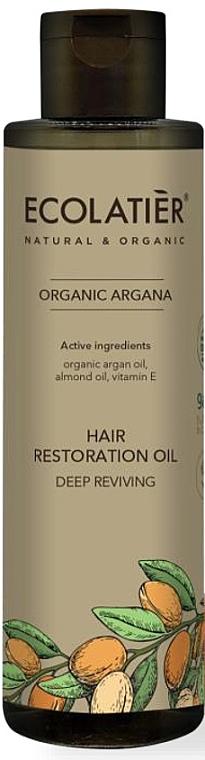 """Olio per capelli """"Recupero profondo"""" - Ecolatier Organic Argana Hair Restoration Oil"""