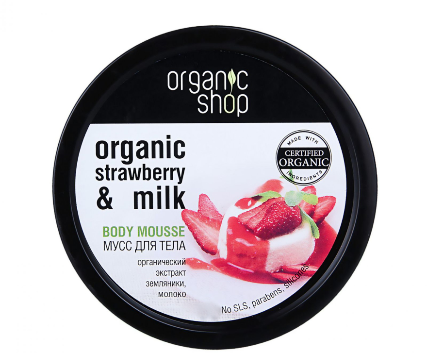 "Mousse corpo ""Yogurt alla fragola"" - Organic Shop Body Mousse Organic Strawberry & Milk"