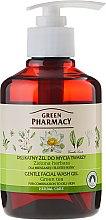 "Profumi e cosmetici Gel doccia ""Tè verde e ginkgo biloba"" - Green Pharmacy"