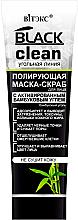 Profumi e cosmetici Maschera detergente con carbone attivo di bambù - Vitex Black Clean