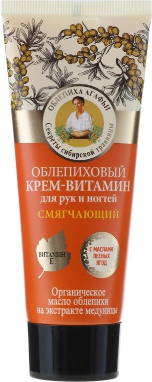 Crema mani e unghie vitaminica con olivello spinoso - Ricette di nonna Agafya Oblepikha Hand & Nail Cream-Vitamin